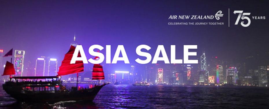 Asia-on-Sale1